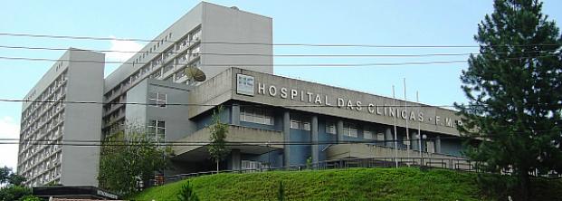 Estágio para o 2º Semestre/2018 na Faculdade de Medicina de Ribeirão Preto – FMRP/USP. Atenção para as diversas datas limite!